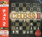 Chess PC laptop box for Japan