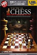 Chess PC box