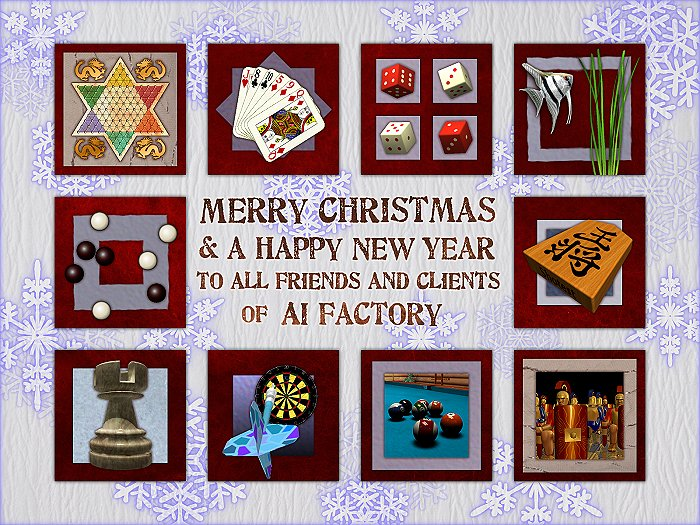 AI Factory's Christmas card 2007