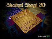 Shotest Shogi 3D splash screen